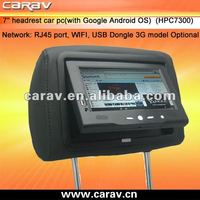 "7"" All In One Car PC with 3G GPS Wifi Blutooth"