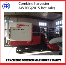 Combine harvester AW70G(2015 hot sale)