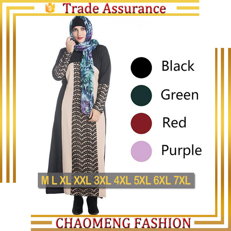 2007# Lace Stitching Muslim Prayer Dress Islamic Clothing Wholesale Abaya Online Shopping