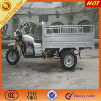 2011 new arrival tricycle for cargo