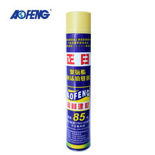 Economic and Efficient urethane pu expanding waterproof spray foam