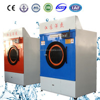 Sanctity brand of drying machine for commercial mading in China