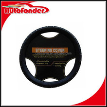 2015 wheel cover/cheap wheel cover/car steering wheel cover