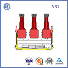 24KV-630A VS1 China automatic vacuum circuit breaker