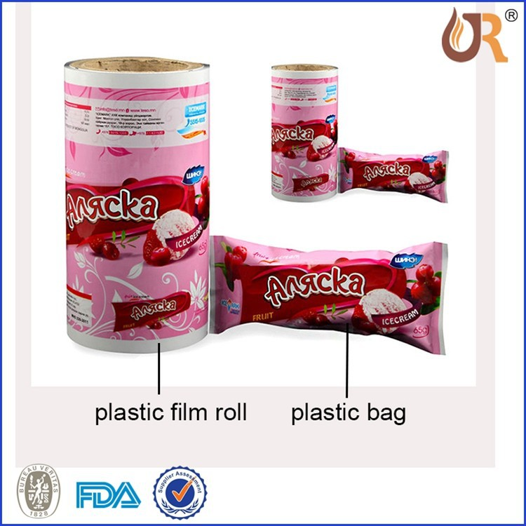 printing plastic bags PP woven sacks for bean, grain, fertilizer, chemical raw materials