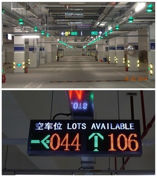 LED display for parking guidance system
