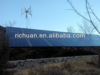 3KW wind solar hybrid system, vertical wind generator for home
