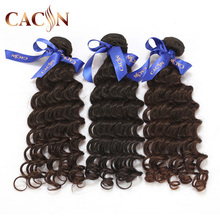 cheap hair store weave, brazilian loose deep wave weave, hair weft weave uk