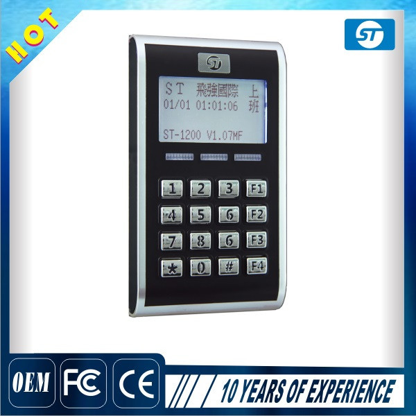 time attendance device with anti-copy RFID card mechanism