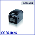 Direct Thermal Label Printer Machine 80mm Barcode Printer With USB+Rs232+Lan Port