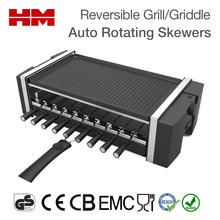 New Auto Rotating Skewers Kebab Indoor Electric Griddle/ BBQ Grills