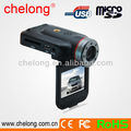 Hot sale 720p 120 degree viewing angle portable 12v car video recorder