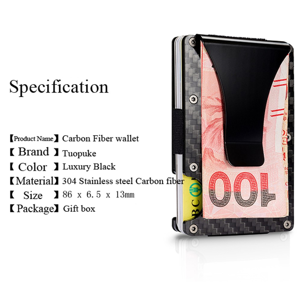Tuopuke hot selling minimalist slim carbon fiber credit card wallet rfid wallet