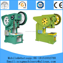 China C frame pneumatic punching machine,manual card punching machine for sale