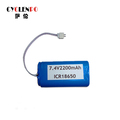 7.4v 2200mAh cyclenpo rechargeable lithium battery for e-bike/e-car manufacturer China