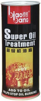 Biaobang Super oil treatment 443ml