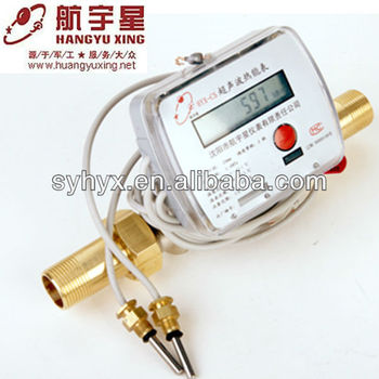 Compact Digital Autometic Merter Reading Ultrasonic Heat Meter DN20