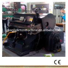 China Suppliers ML1100 Die Cutting and Creasing Machine for Christmas Day on Sale