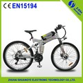 2015 hot sale mountain electric bicycle motor 36v 250w