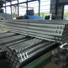 1200mm diameter astm a106 gr.b schedule 80 pipe black / galvanized low carbon schedule 40 steel pipe