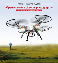 Hot Sale SYMA X8G 2.4GHz 6 Axis Gyro 4CH Headless Mode RC Quadrocopter Drone With HD Camera 8MP Camera Helicopter Toys