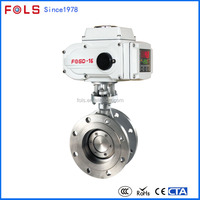 metal seat double flanged butterfly valve with electric device