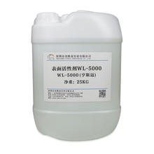 Brand chemical WL-5000 Surface Active agent