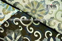 american style sofa / curtain fabric