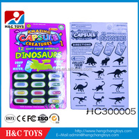 Funny Magic Dinosaur Growing Animal Capsule Toy HC300005