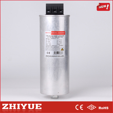 Cylinder type Low Voltage Russian Capacitor