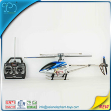 2.4G Big Remote Control Helicopter For 2017 New Free Sample RC Helicopter Cheap With EN71