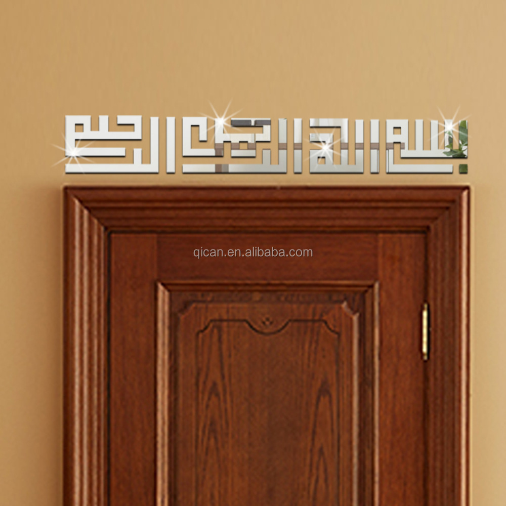 wholesale arabic decor online buy best arabic decor from china lslamic strong arab strong muslim acrylic mirror wall art home decoration