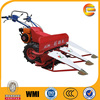 laying in a row type wheat cutting machine india price reaper made in China