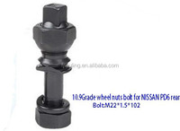 10.9Grade wheel bolt and nut for NI SSAN PD6 rear