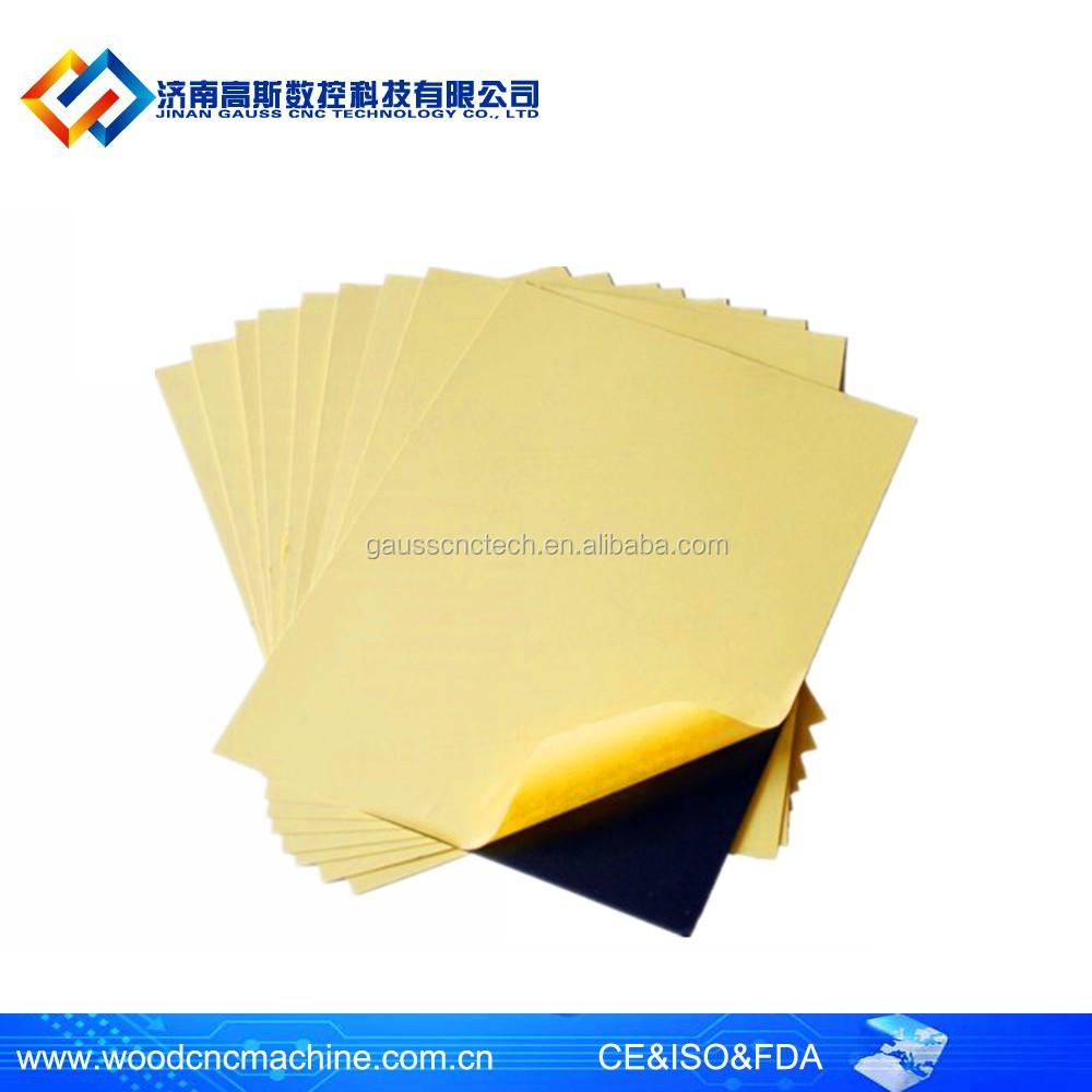 1.0mm & 1.5mm PVC album rigid inner sheet,self adhesive PVC sheet Cheap price