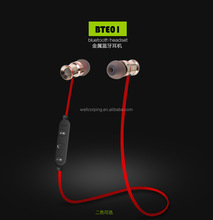 2017 Fashion in-ear stereo bluetooth headset, bluetooth earphone for sport