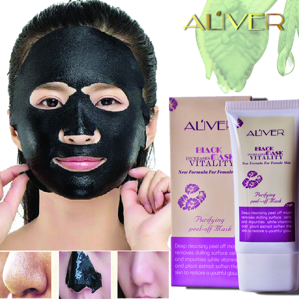 2017 Hot Oem Deep Cleaning Pores Purifying Peel Off Black Dead Sea Mud Mask