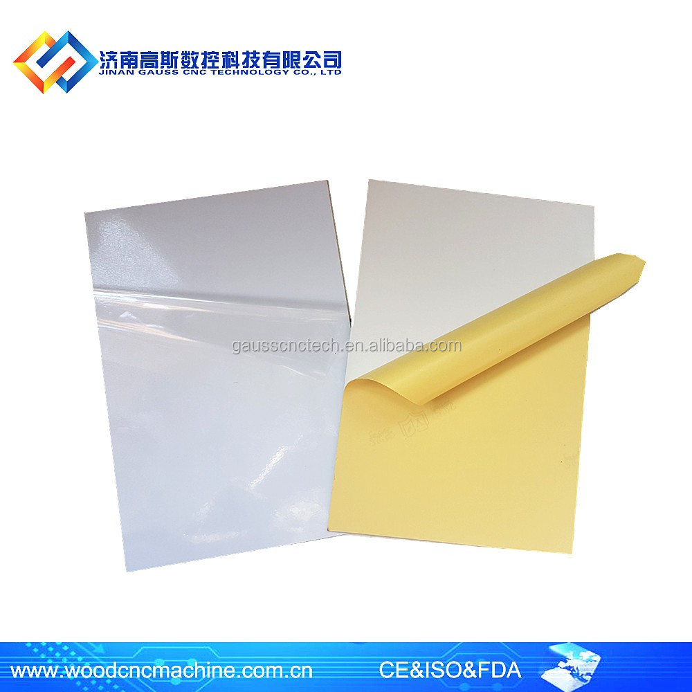 Shandong Wholesales PVC sheet for photo album making /white black self adhesive PVC made in China