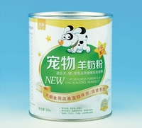 300g Milk Storage Round Tin Can for Pet Food