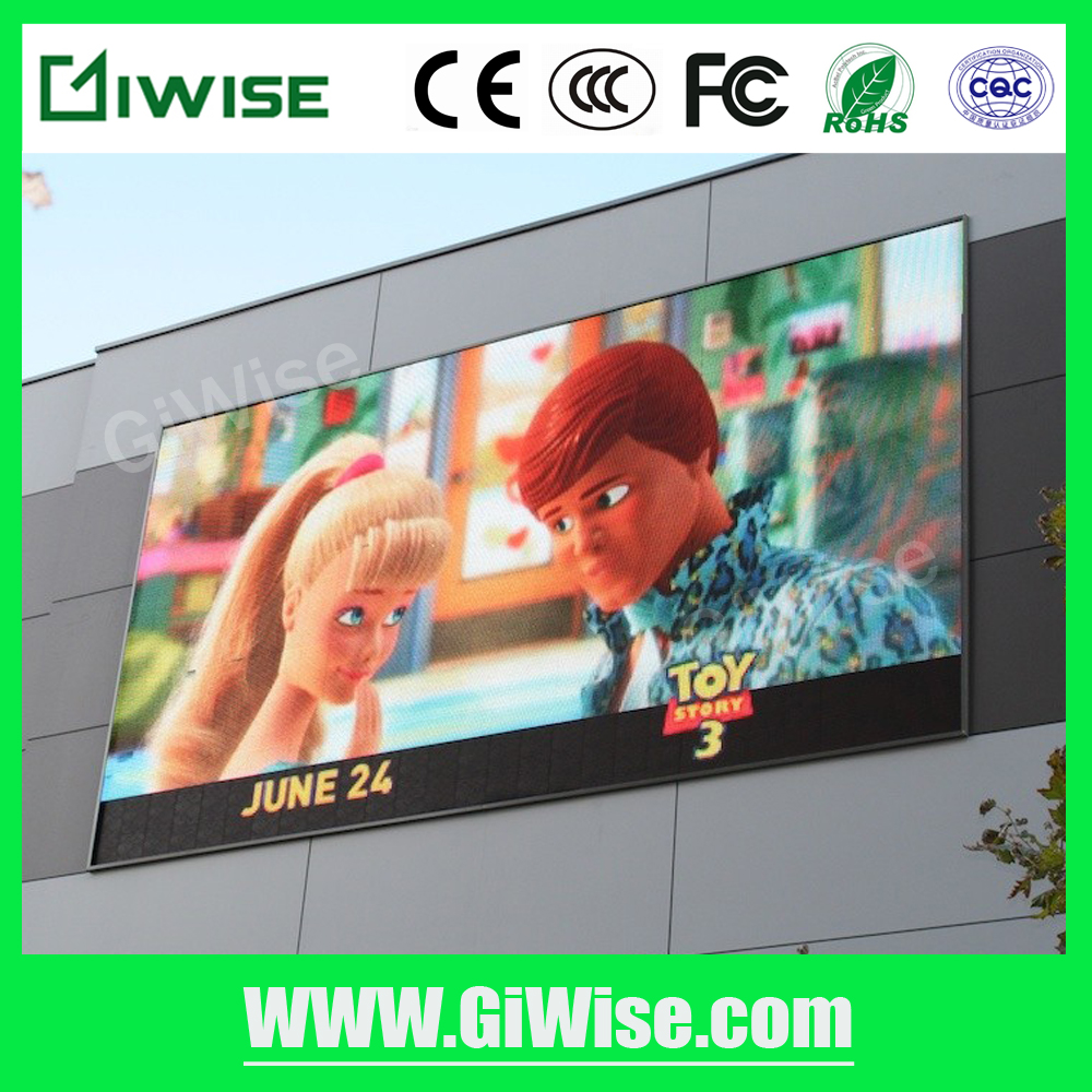 New IP 65 waterproof outdoor LED screen displays with high brightness