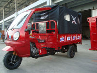 250cc water cooled van cargo motor trike for sale/cabin tricycle