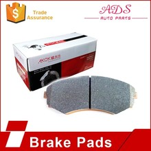 04465-52100 for Toyota Corolla Prius NHW20 cars engine parts wholesale price China factory advance auto ceramic brake pads