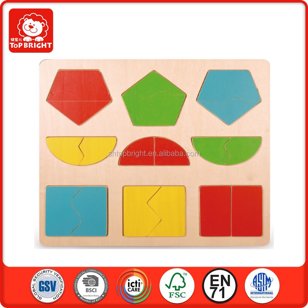 Top Bright children brian training toys wooden tangram puzzle safe paint health baby education toy