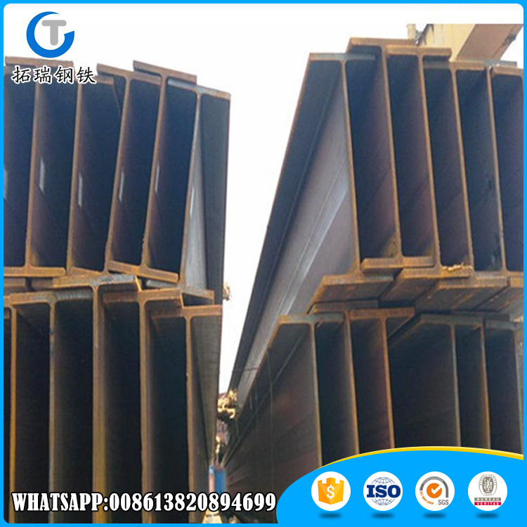 AISI ASTM SS400 shaped steel structure column H beam
