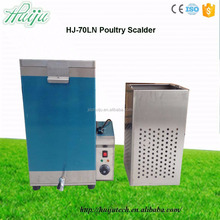New type HJ-70LN poultry scalder machine /slaughter equipment/chicken slaughterhouse for sale