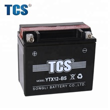 Best price /12N12 smf 12v motorcycle battery