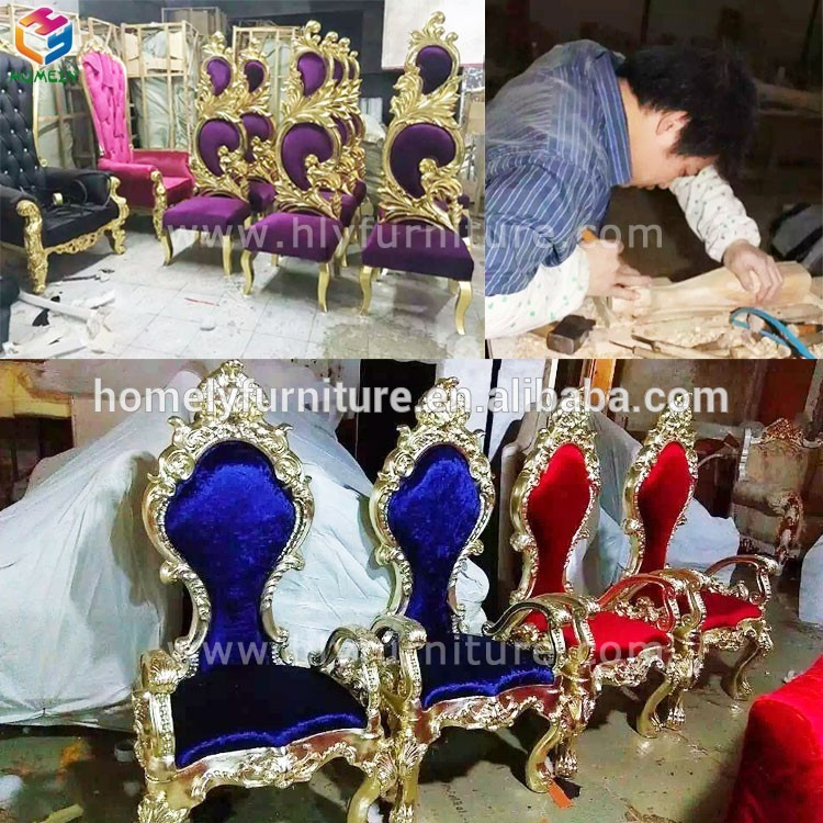 China factory purple fabric wedding queen chair HY-K244