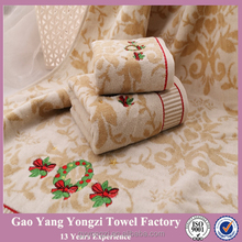 wholesale bright colored christmas 100% egyptian cotton walmart bath towel gift set with embroidery from china supplier