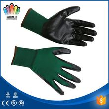 13 G nylon polyester nitrile coated gloves cheapest price from factory outlet good quality famous brand medical food industry