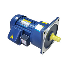 wonderful 0.5hp 0.37kw ac geared induction motor
